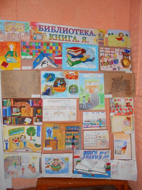 Подведены итоги конкурса презентаций библиотека - пространство для читателей среди библиотек октябрьского района
